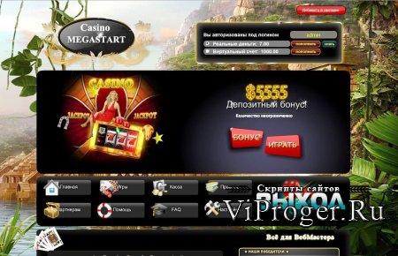 Скрипт онлайн казино brilliant club автоматы бесплатно без регистрации и смспоиграть сейчас в игровые