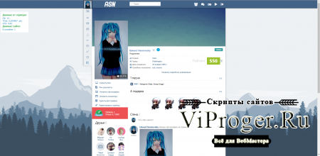 СБОРКА ANIMESOCIALNETWORK V0.4