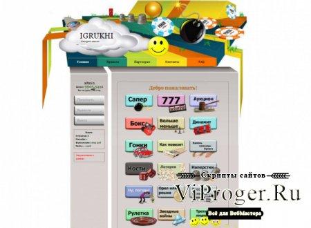 Скрипт казино с хорошим дизайном слоты вулкан играть онлайн бесплатно