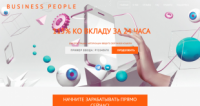 Скрипт удвоителя BUSINESS PEOPLE
