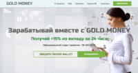 Скрипт удвоителя GOLD MONEY без дыр