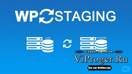 Плагин WordPress - Staging Pro v2.9.5