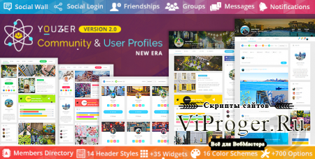 Плагин WordPress - Youzer v2.3.6