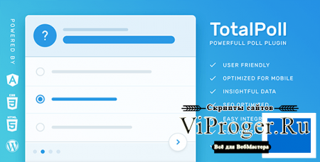 Плагин WordPress - TotalPoll Pro v4.0.8