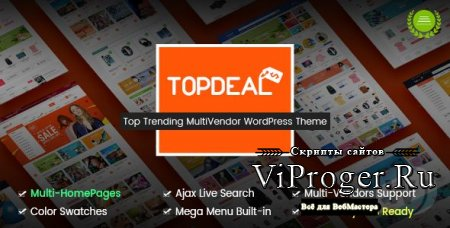 Шаблон WordPress - TopDeal v1.6.12