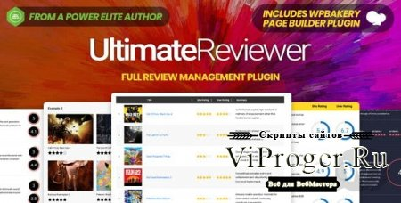 Плагин WordPress - Ultimate Reviewer v2.1