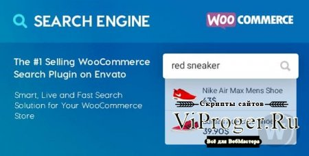 Плагин WordPress - WooCommerce Search Engine v2.1.4