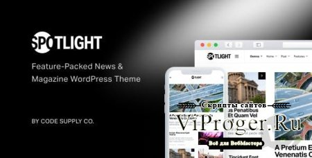Тема WordPress - Spotlight v1.5.7