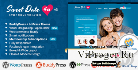 Шаблон WordPress - Sweet Date v3.4.6