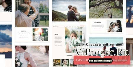Тема WordPress - Grand Wedding v2.3
