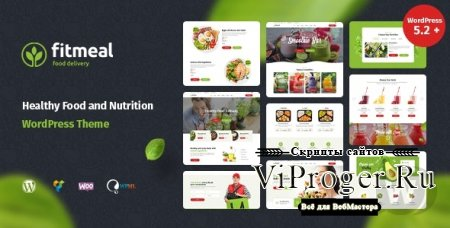 Тема WordPress - Fitmeal v1.2.1