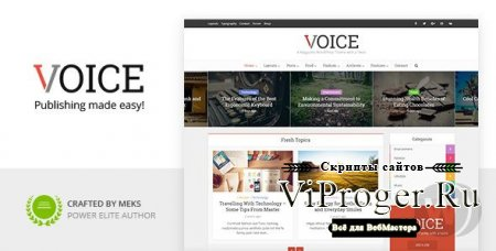 Тема WordPress - Voice v2.9.3