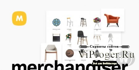 Тема WordPress - Merchandiser v1.9.10