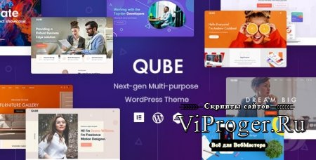 Тема WordPress - Qube v1.0.4