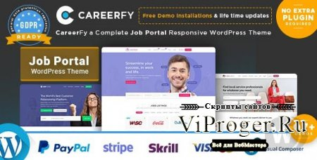 Тема WordPress - Careerfy v3.1.0