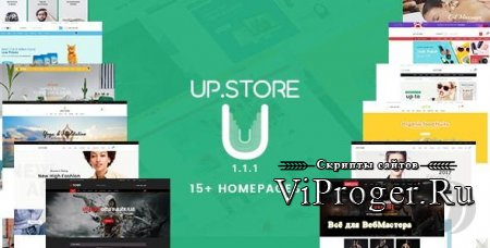 Тема WordPress - UpStore v1.1.7