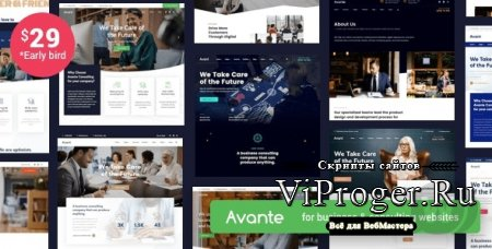 Тема WordPress - Avante v1.0