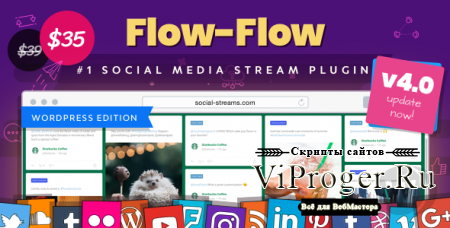 Плагин WordPress - Flow-Flow v4.1.25