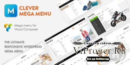 Плагин WordPress -  Clever Mega Menu for WPBakery Page Builder v1.0.10