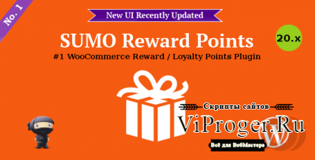 Плагин WordPress - SUMO Reward Points v24.3