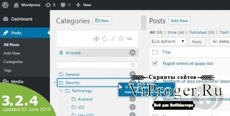 Плагин WordPress - WordPress Real Category Management v3.2.7