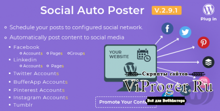 Плагин WordPress - Social Auto Poster v3.2.2