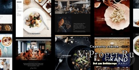 Тема WordPress - Grand Restaurant v5.4