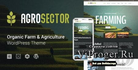 Тема WordPress - Agrosector v1.3.6