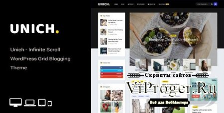 Тема WordPress - Unich v1.4