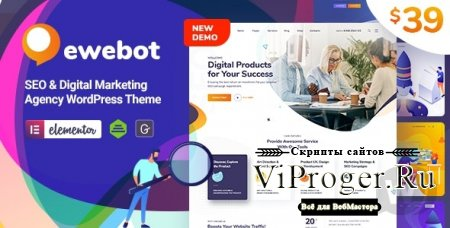 Тема WordPress - Ewebot v2.0.5