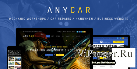 Тема WordPress -  AnyCar 1.1.9