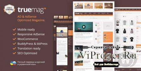 Тема WordPress - Truemag v1.3.10