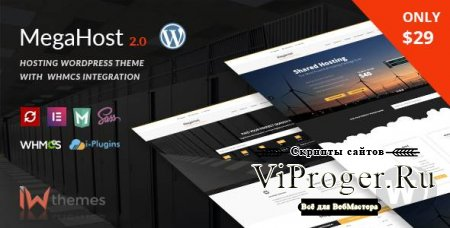 Шаблон WordPress - MegaHost 1.0