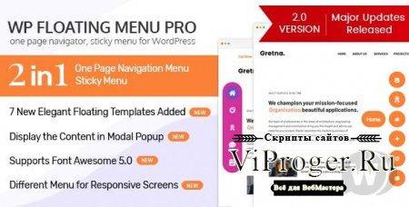 Плагин WordPress - WP Floating Menu Pro v2.0.8