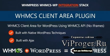 Плагин WordPress - WHMCS Client Area v3.3