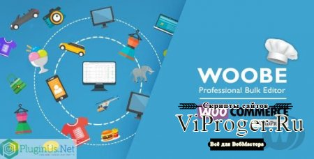 Плагин WordPress - WOOBE v2.0.5.1